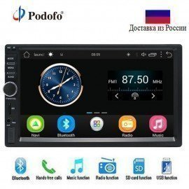 Car Radio 2 Din Android Gps Wifi Bluetooth Usb Audio Navigation Car Stereo 7&Quot; Universal Car Player Support Backup Camera Podofo /hoodmat.com